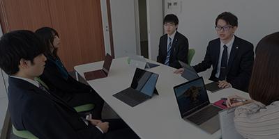 座談会:新入社員